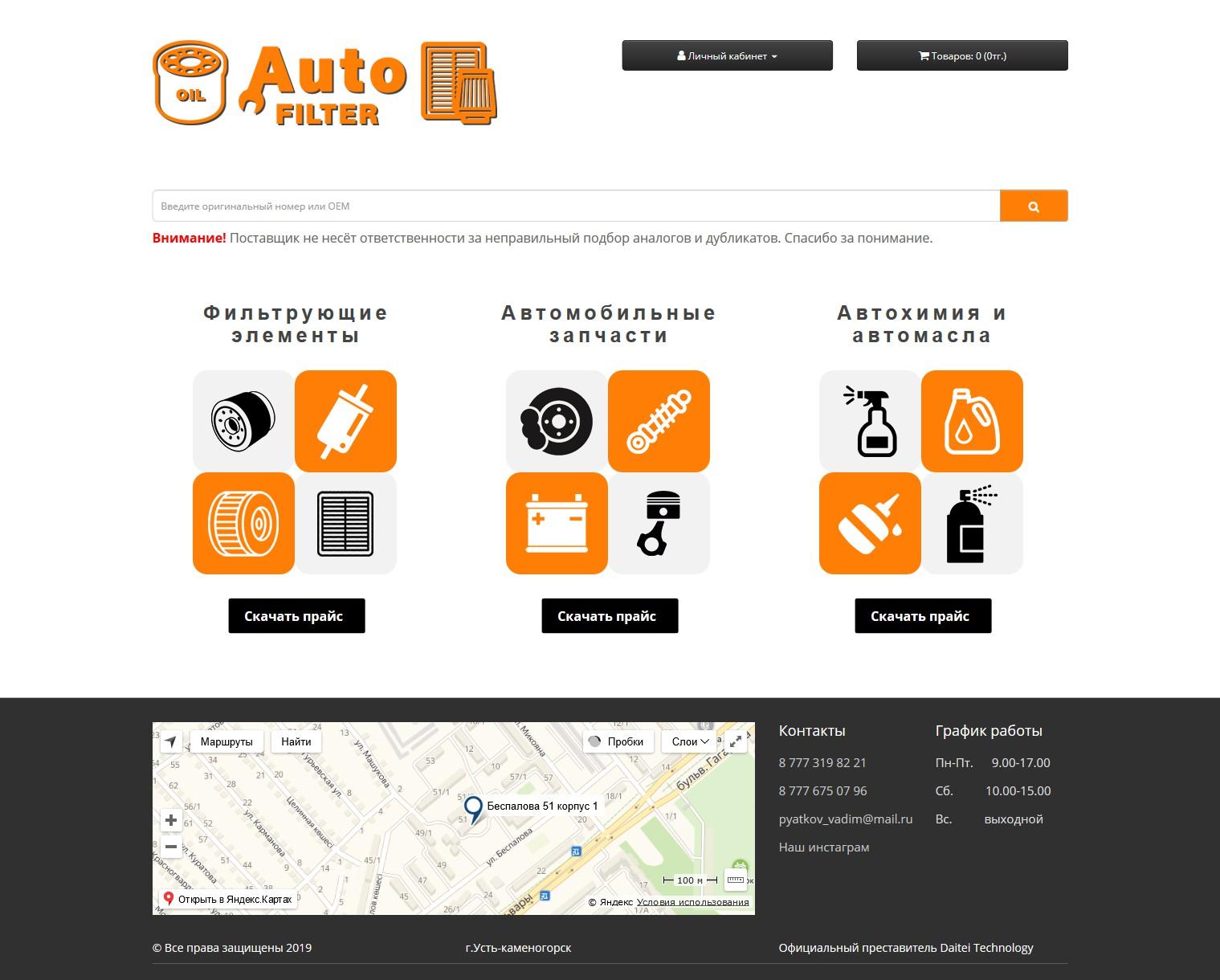 AutoFilter
