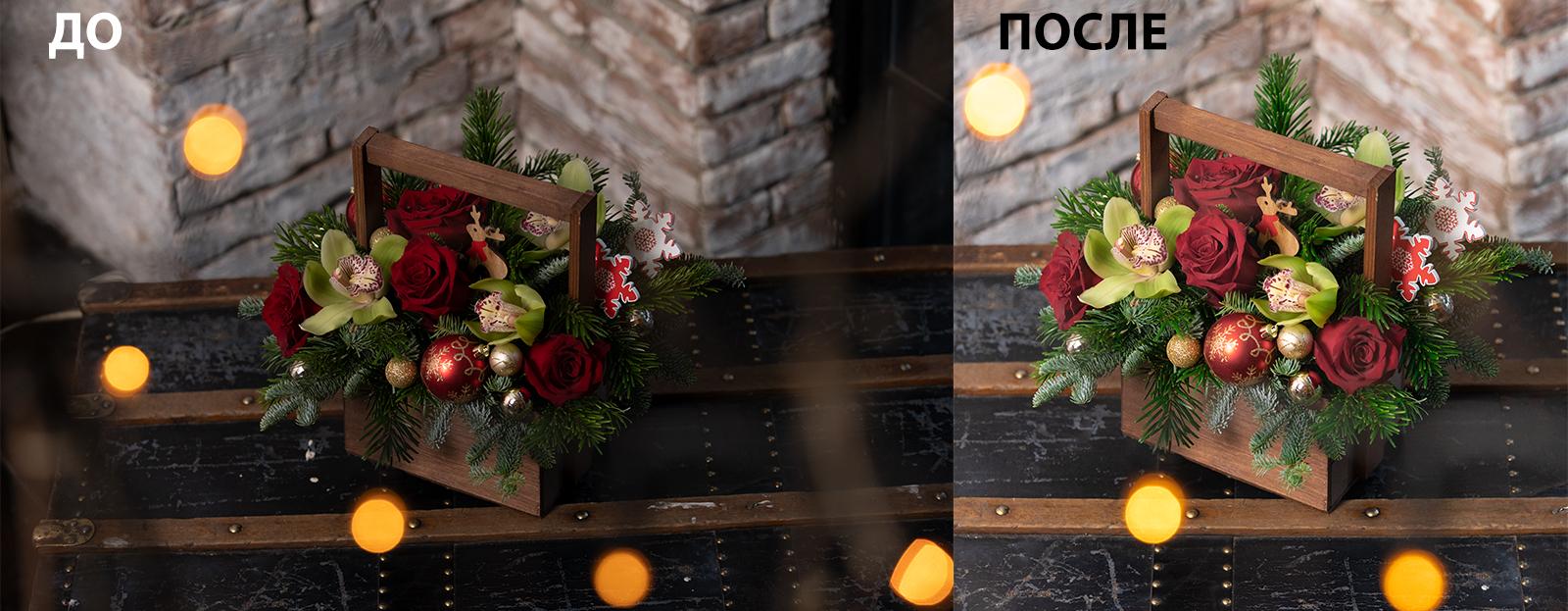 Ретушь для магазина цветов №1