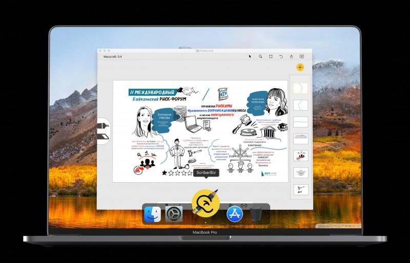 Разработка графического редактора для MacOS