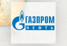 """Ключ """"ГАЗПРОМ НЕФТЬ"""""""