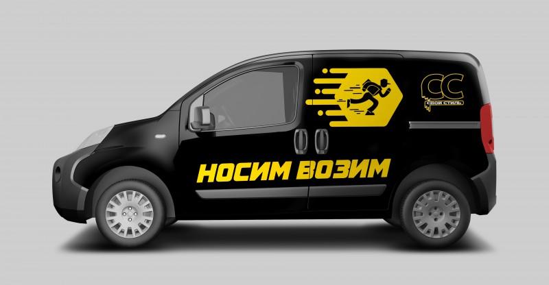 ЛОГОТИП - НОСИМ ВОЗИМ - Сервис по Доставке Еды - 2
