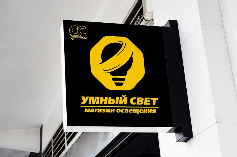 ЛОГОТИП - УМНЫЙ СВЕТ - Магазин Освещения - 3