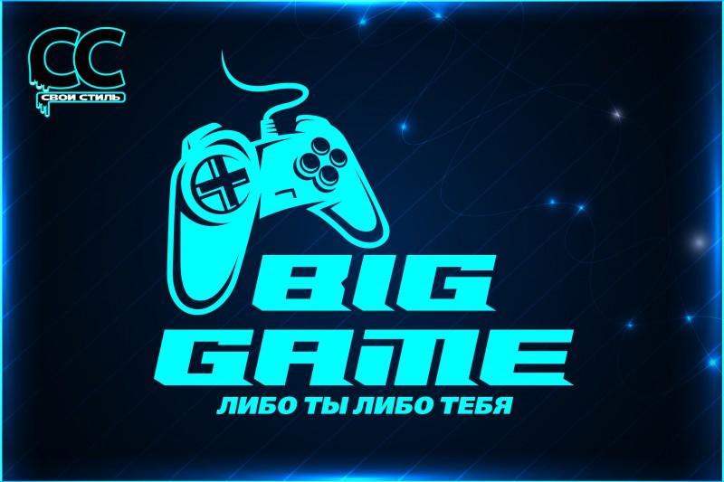 ЛОГОТИП – BIG GAME – Клуб Для Ценителей Виртуальной Реальности
