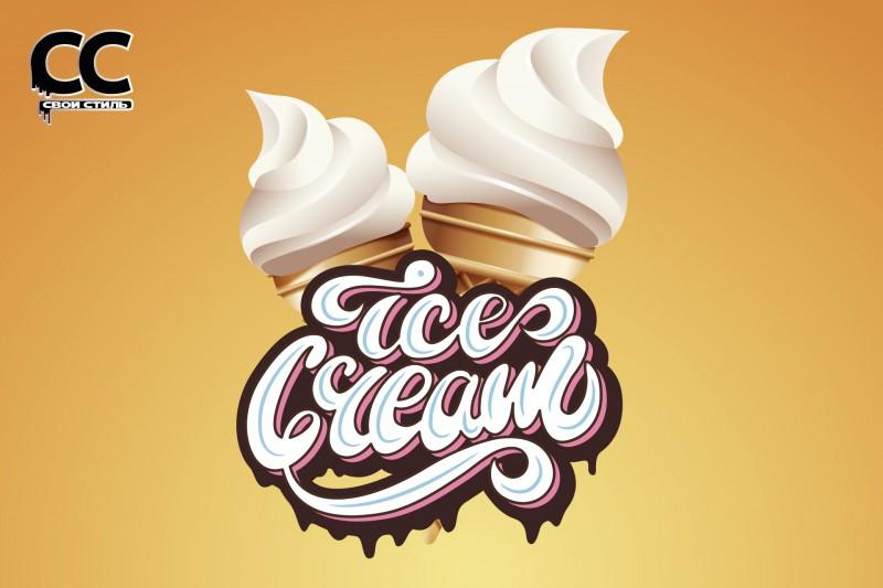 ЛОГОТИП – ICE CREAM – Производство Мороженого