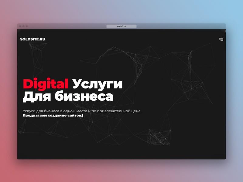 Soldsite.ru