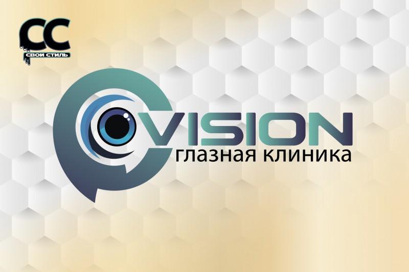 ЛОГОТИП - VISION - Глазная Клиника