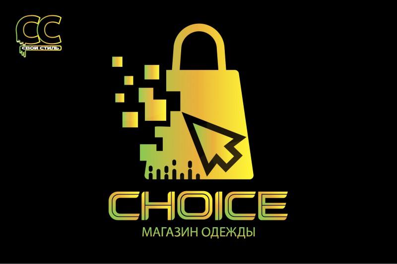 ЛОГОТИП - CHOICE - Магазин Одежды