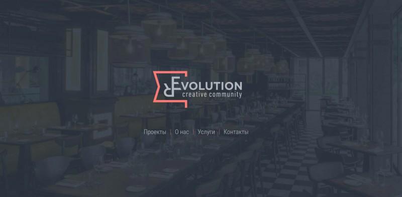 Сайт команды дизайнеров