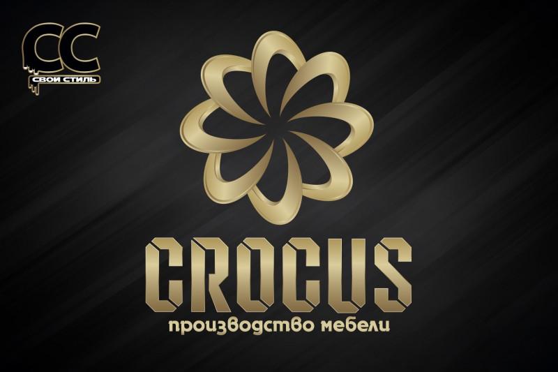 ЛОГОТИП - CROCUS - Производство Мебели