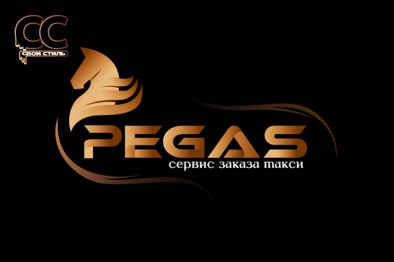 ЛОГОТИП - PEGAS - Сервис Заказа Такси