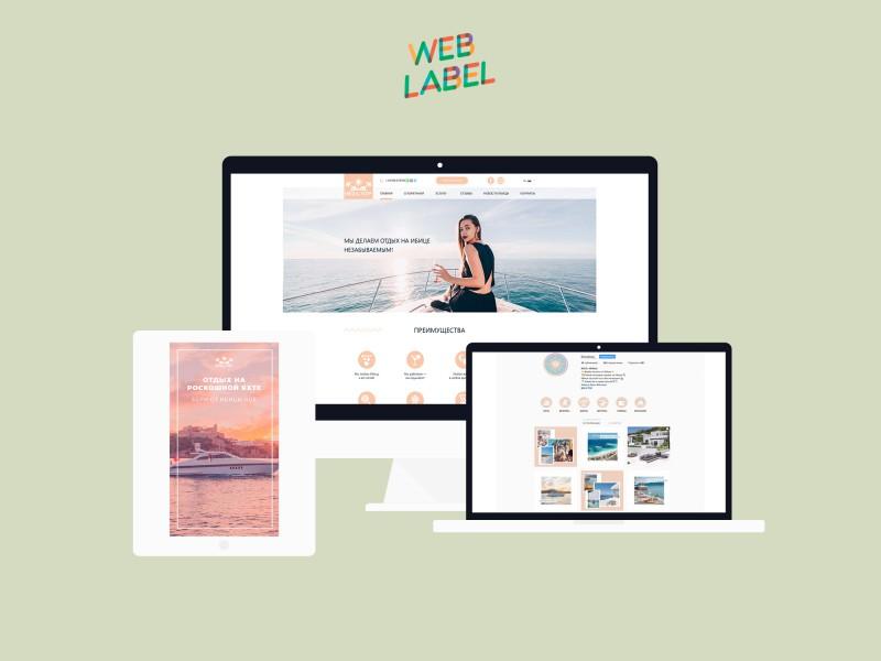 Реклама и PR для проекта на Ибице