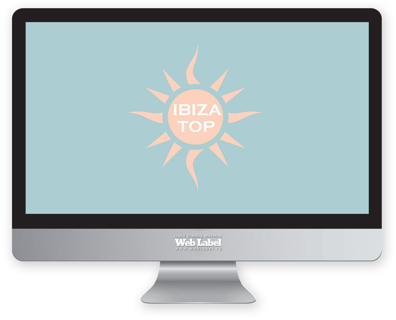 Логотип для проекта на Ибице