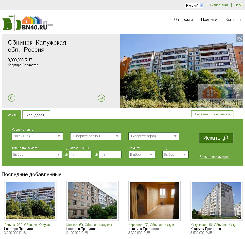 Портал по аренде покупке недвижимости