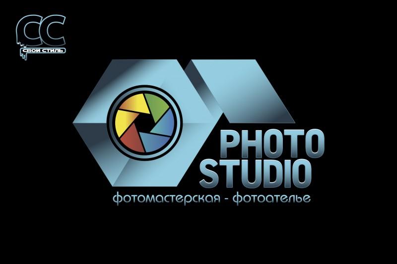 ЛОГОТИП – PHOTO STUDIO – Фотомастерская – Фотоателье