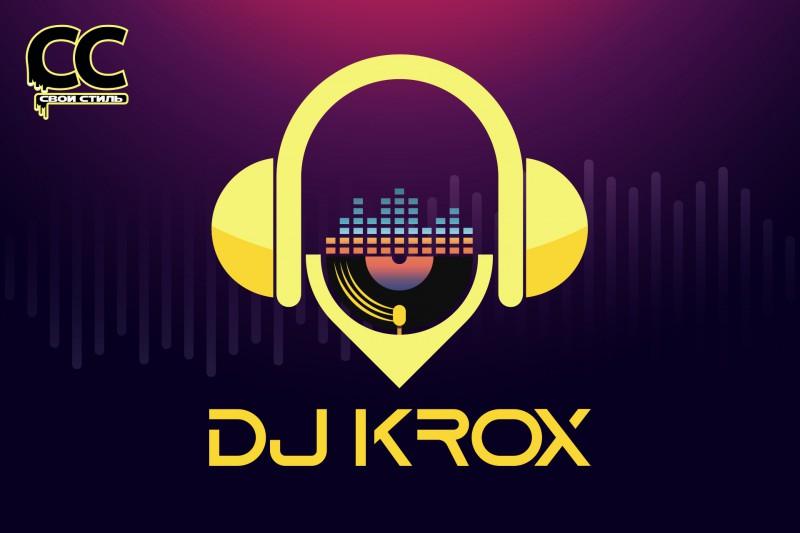 ЛОГОТИП - DJ KROX - Создание Музыки