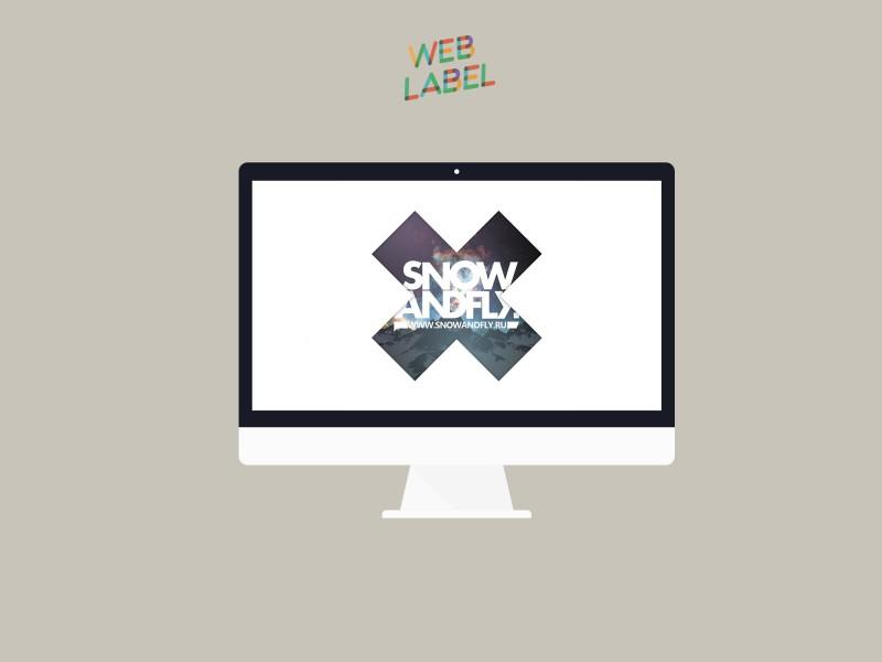 Логотип для сноуборд-журнала