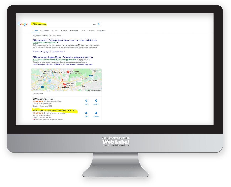 Вывод смм агентства в ТОП Гугла