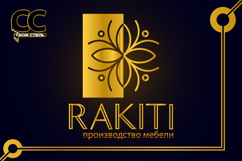 ЛОГОТИП - RAKITI - Производство Мебели