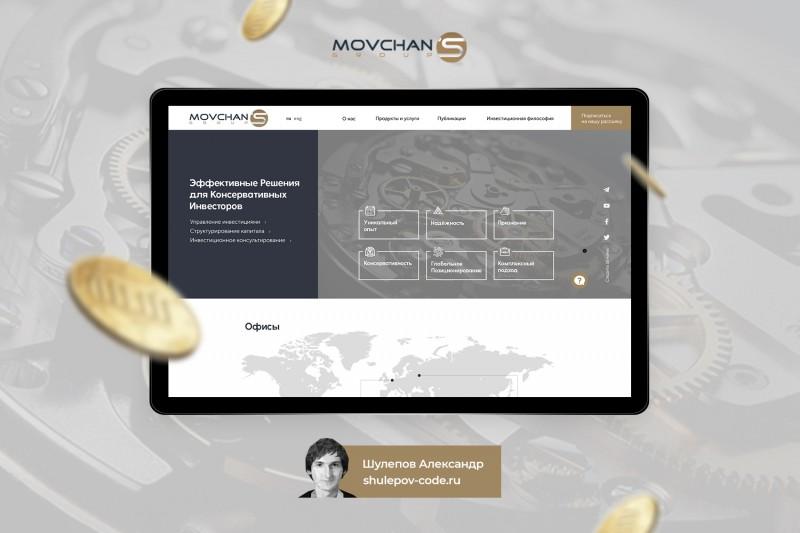 "Разработка дизайна сайта ""Movchan's Group"""