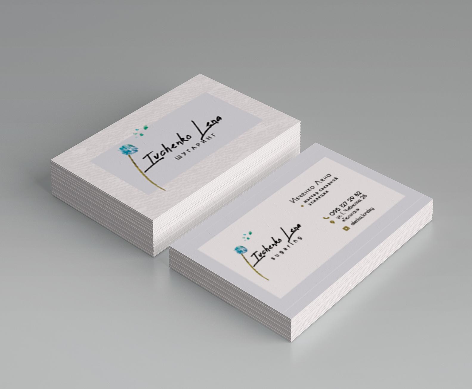 визитки шугаринг шаблоны фото низкие цены памятники