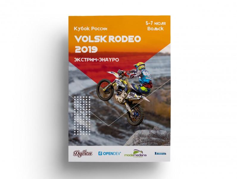 Vokls Rodeo