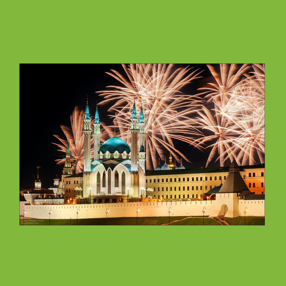 Статья в журнал о дне города в Казани