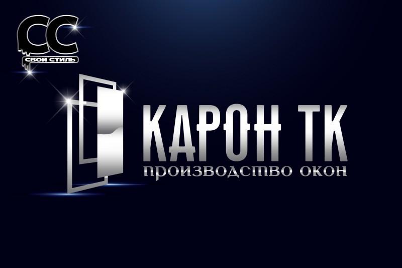 ЛОГОТИП - КАРОН ТК - Производство Окон.