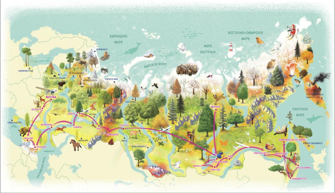 Карта маршрута экологической экспедиции