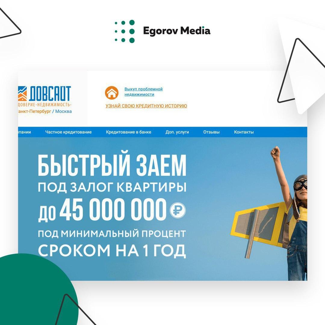 Интернет кредит под залог как взять кредит 800000 рублей