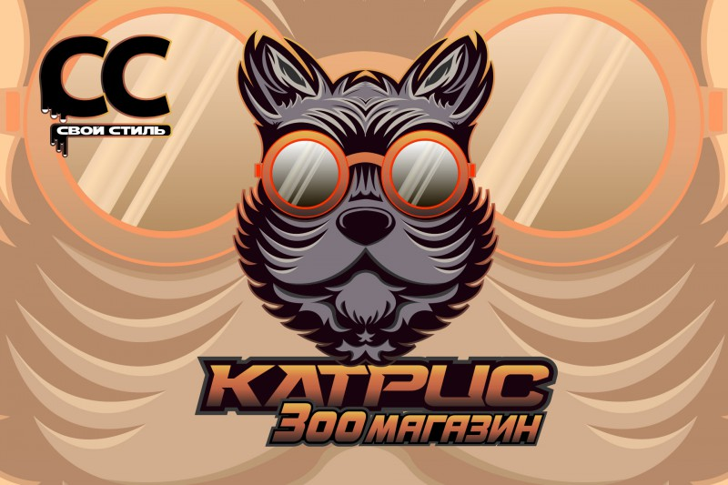ЛОГОТИП - КАТРИС - Зоо Магазин