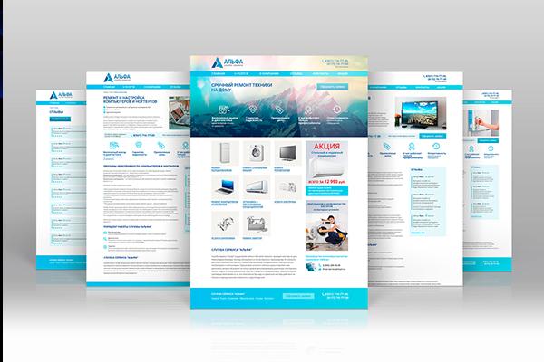 Сайт для компании Альфа