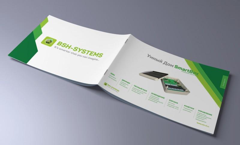 SmartBox обложка