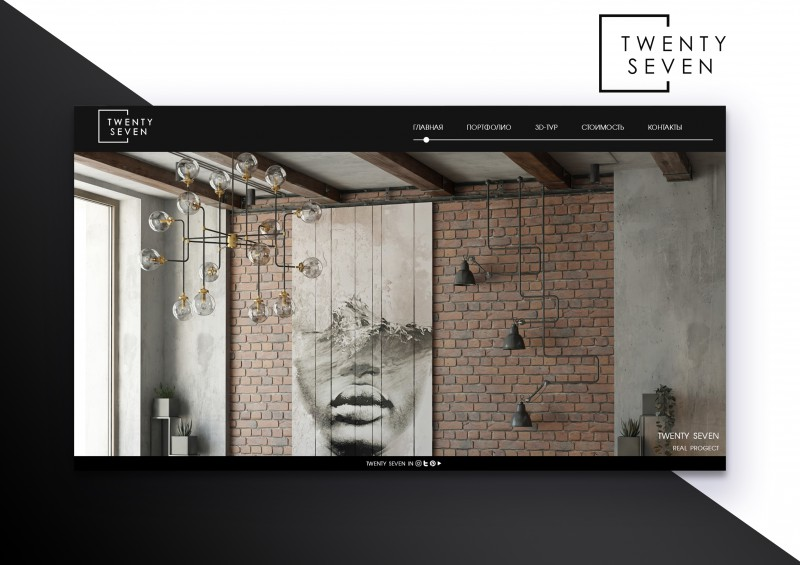 """Дизайн сайта архитектурно-интерьерного бюро """"Twenty Seven"""
