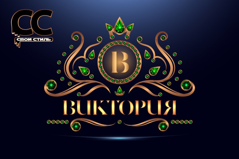ЛОГОТИП - ВИКТОРИЯ - Магазин Брендовой Одежды