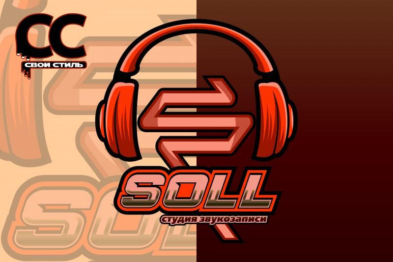 ЛОГОТИП - SOLL - Студия Звукозаписи