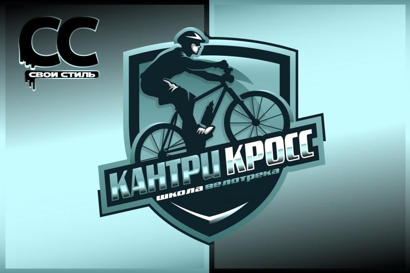 ЛОГОТИП - КАНТРИ КРОСС - Школа Велотрека