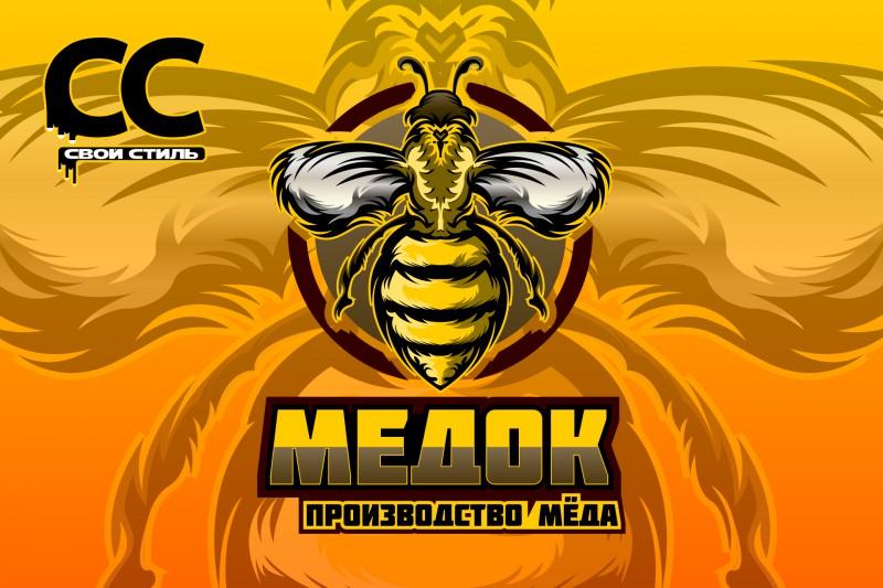 ЛОГОТИП - МЕДОВИК - Производство Мёда