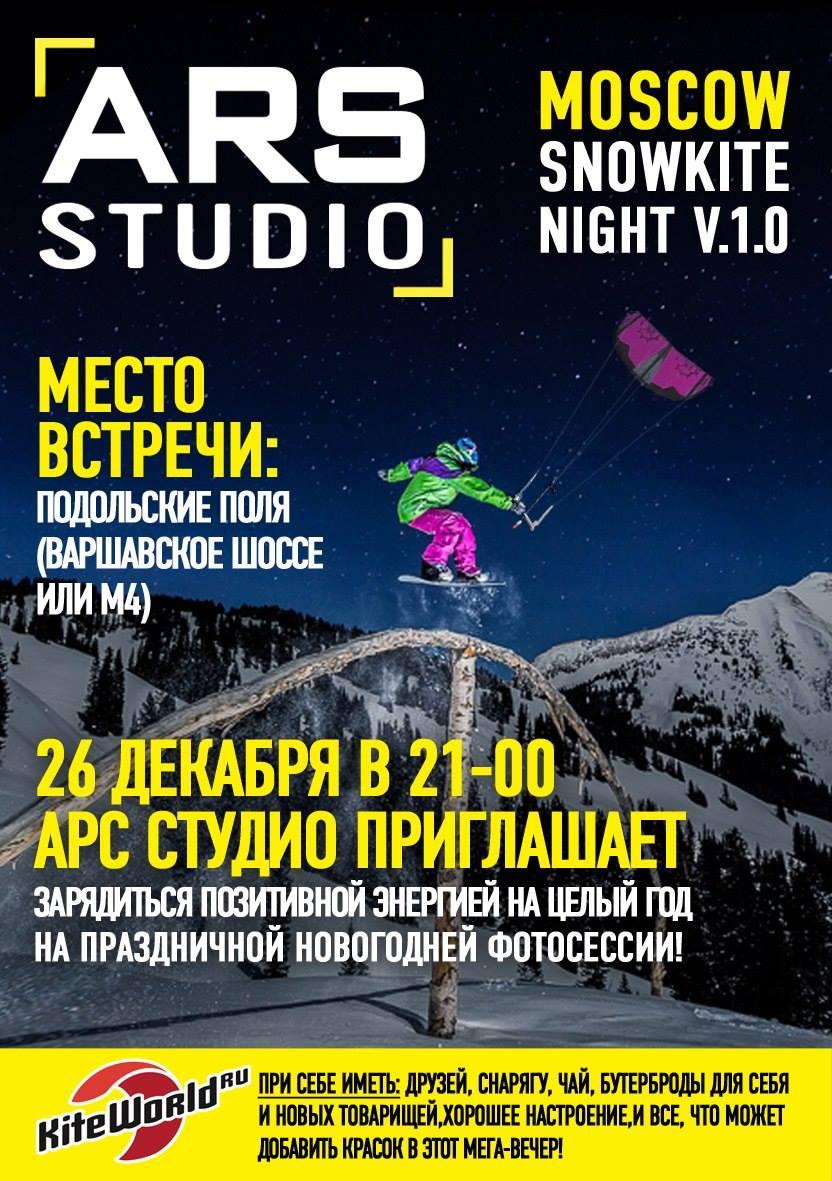 Moscow snowkite night