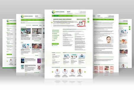 Сайт для Нувель Клиник