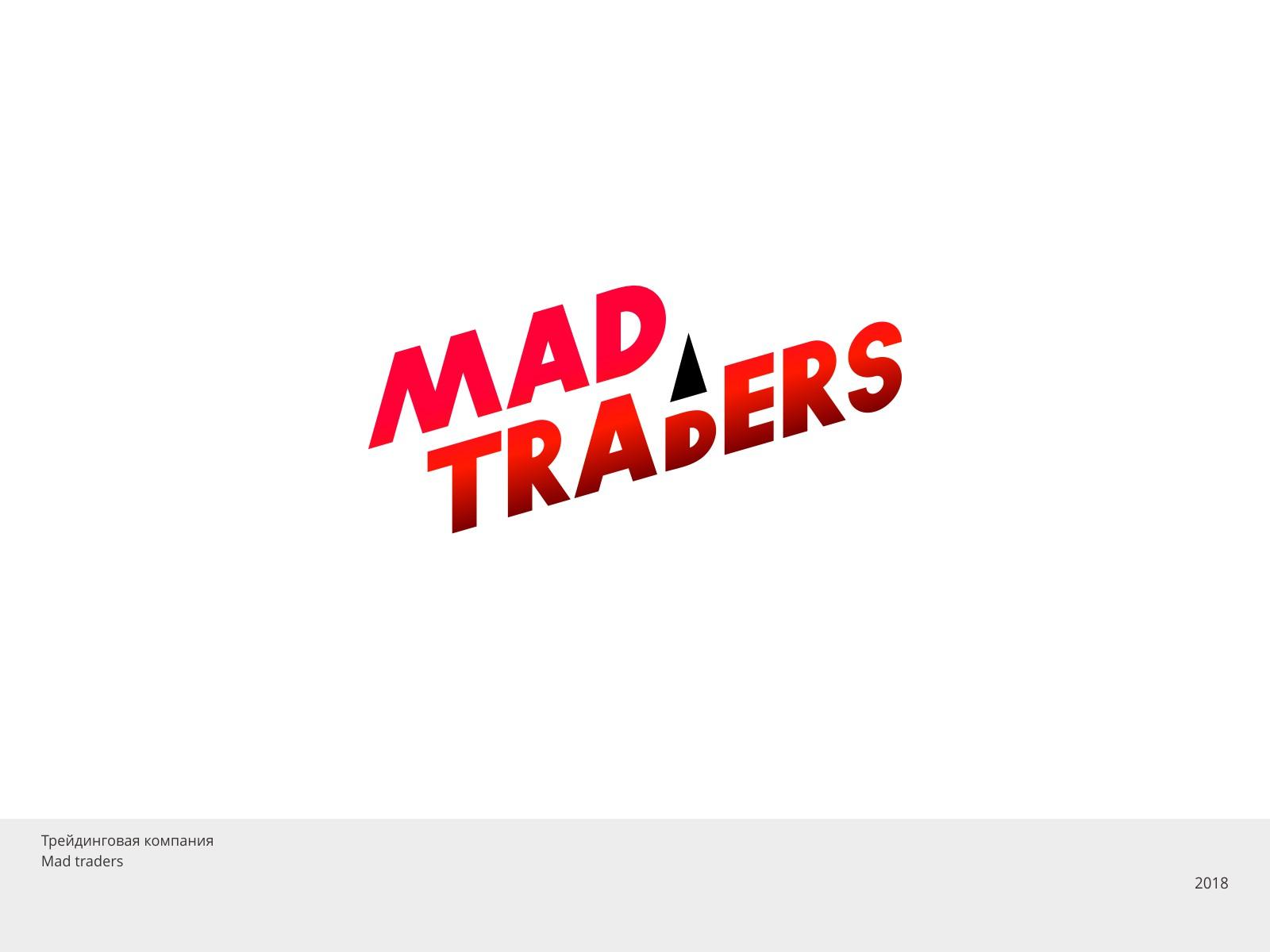 Логотип Mad Traders
