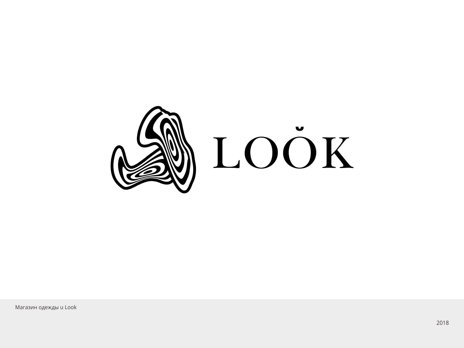 Логотип uLook