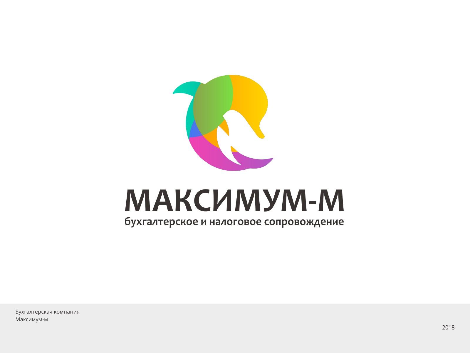 Логотип Максимум-М
