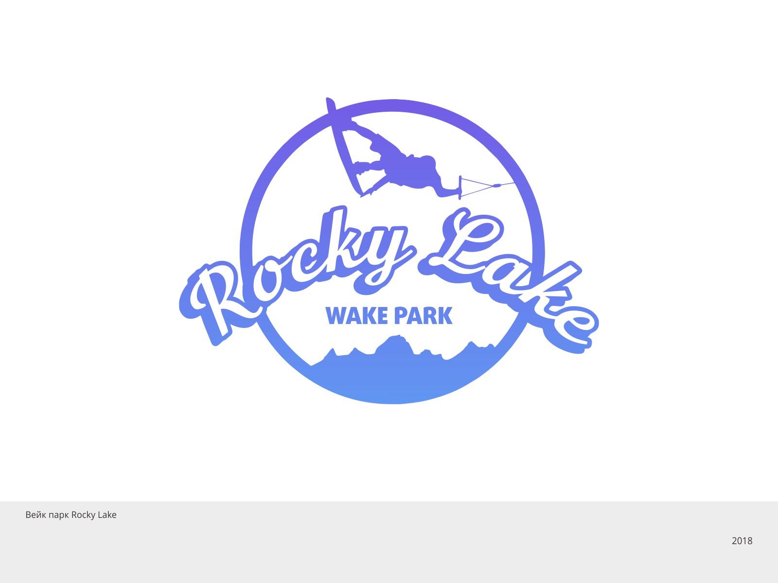 Логотип Рокки Лэйк