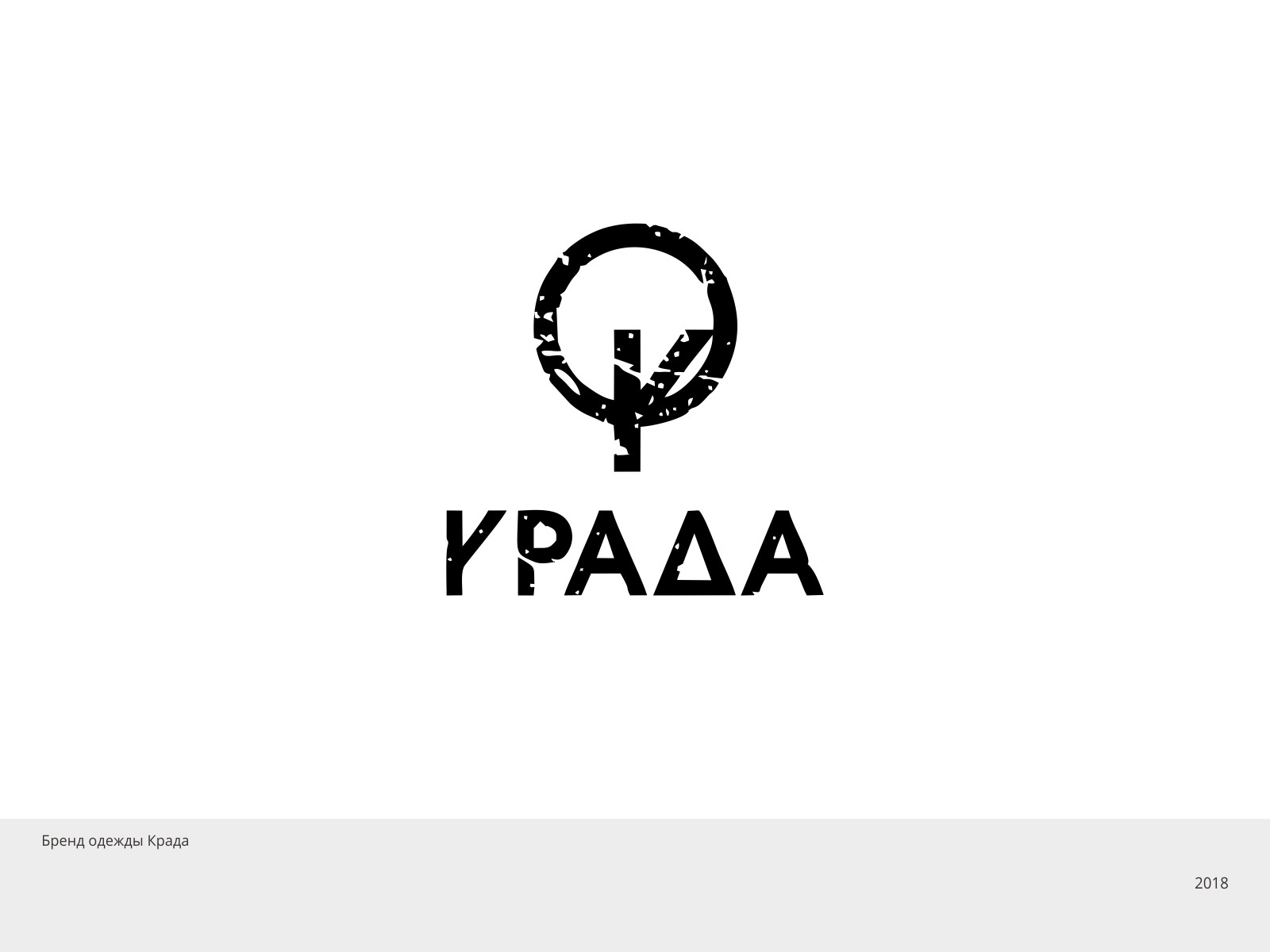 Логотип Крада