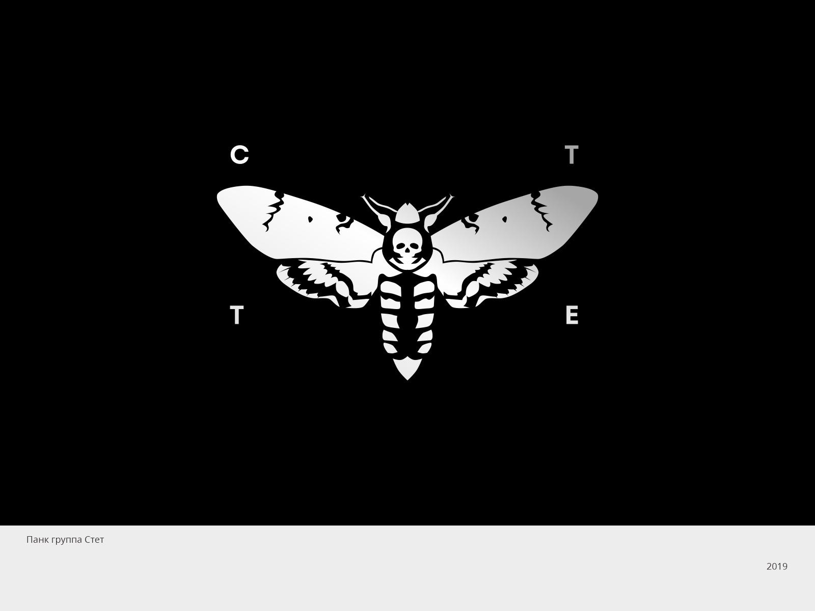 Логотип Стэт