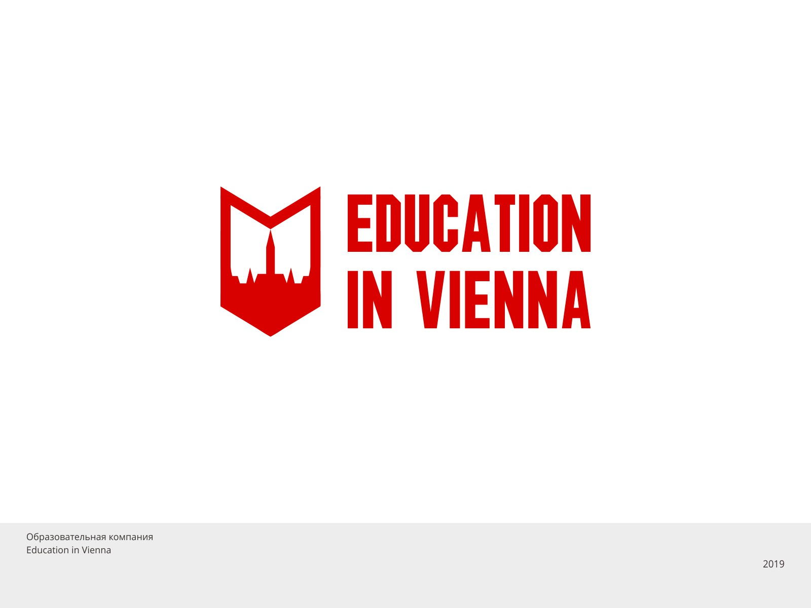 Логотип Education in Vienna