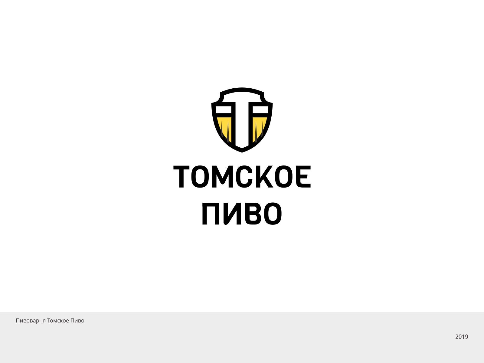 Логотип Томское пиво