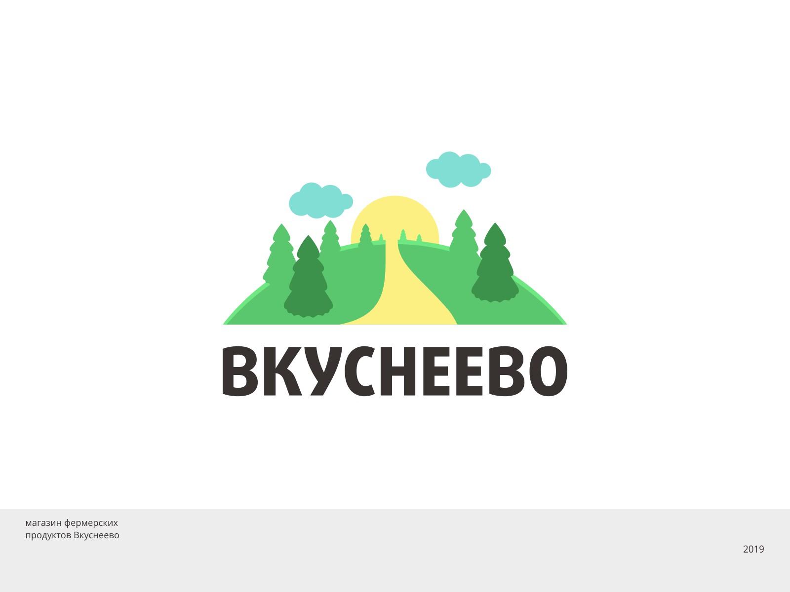 Логотип Вкуснеево