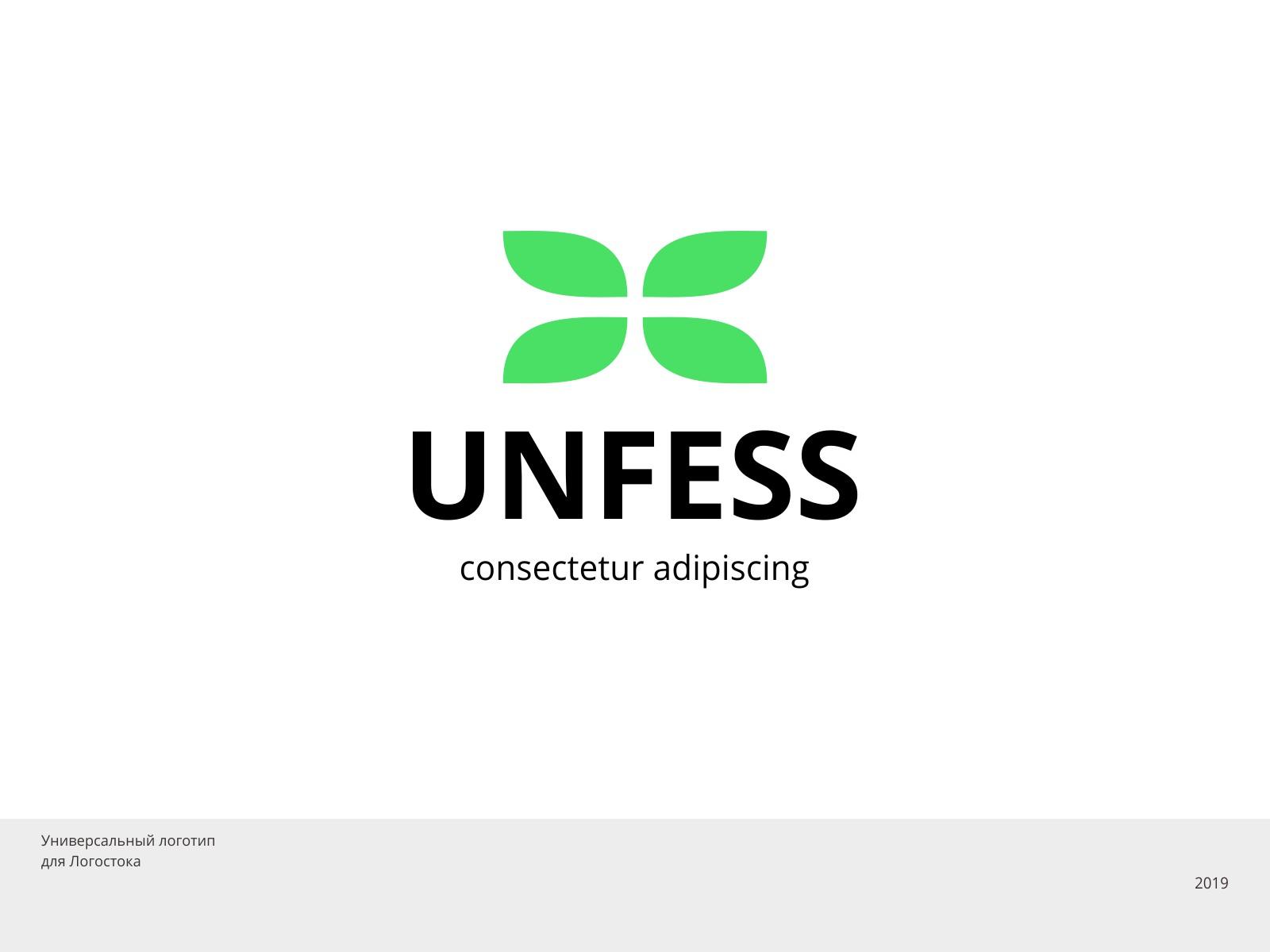 Логотип Unfess