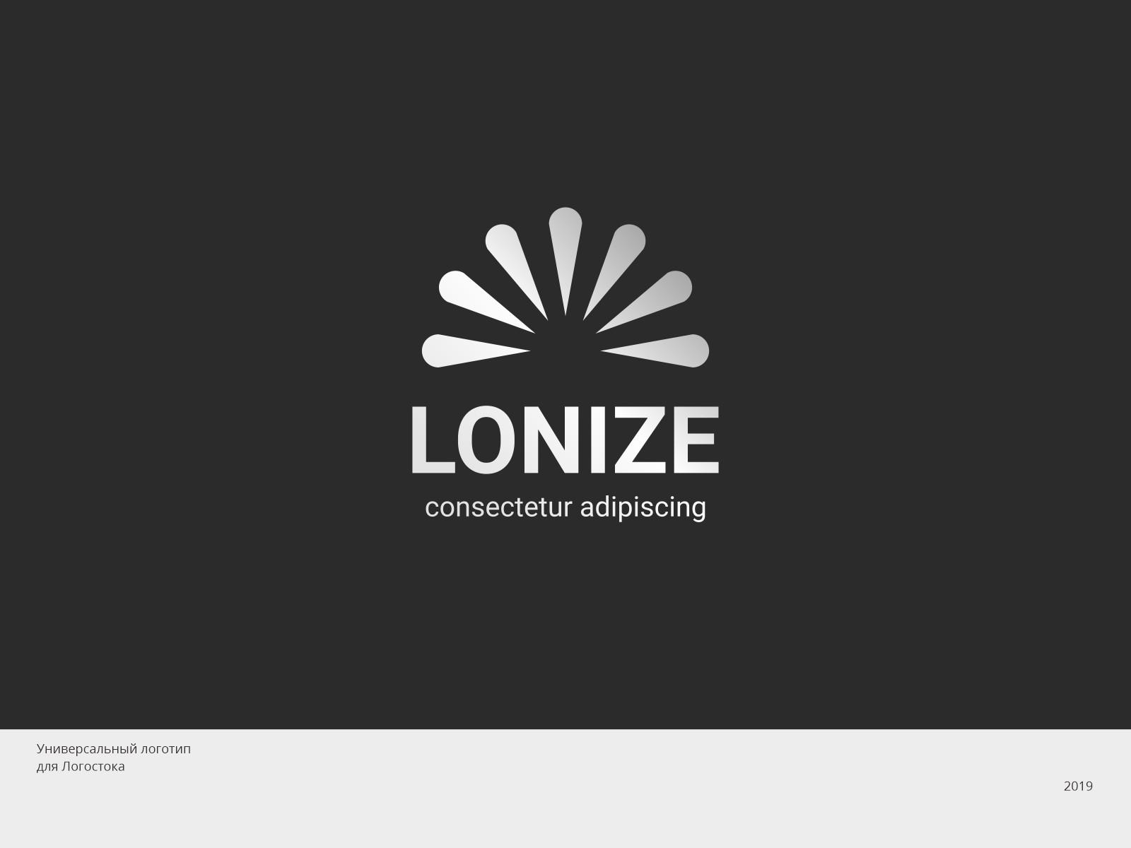 Логотип Lonize